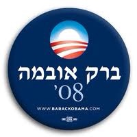 Barack Obama Jewish Voters Boca Raton
