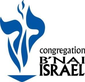 bnaiisrael